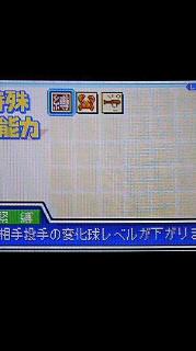 moblog_8287a112.jpg