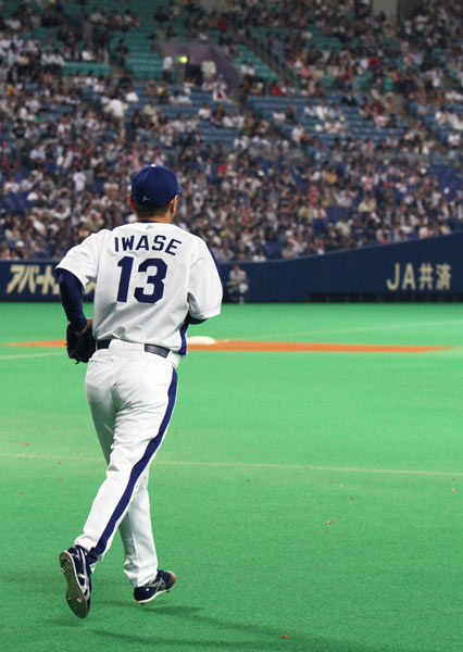 #13 iwase