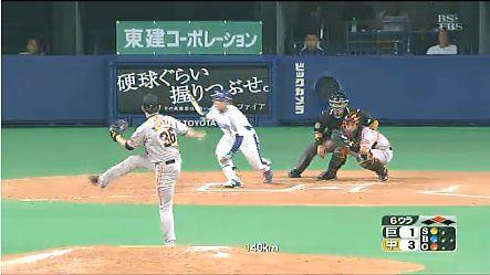 9.3 #67akifumi5