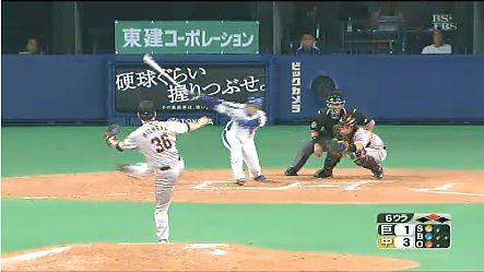 9.3 #67akifumi4