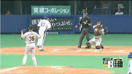 9.3 #67akifumi8