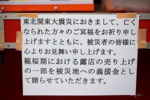 2011_0410_5945.jpg