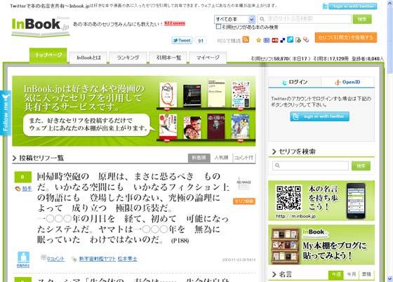 lizwetv_toppage.jpg