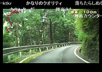 20100711nico1.jpg