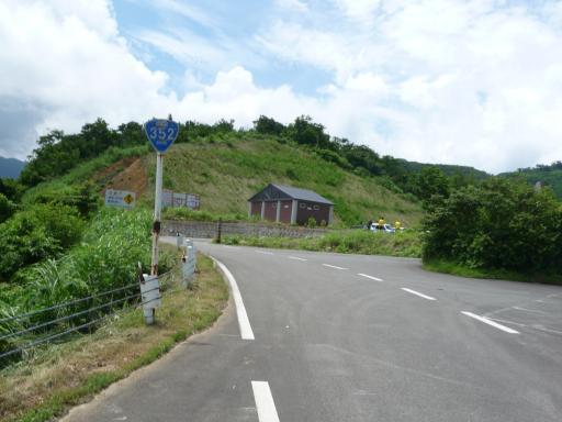 20100721R352-4.jpg