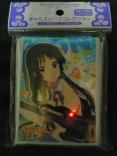 NEC_0026_20110105111956.jpg