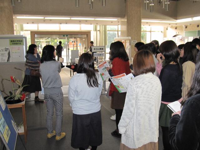 島根大学交流会 10