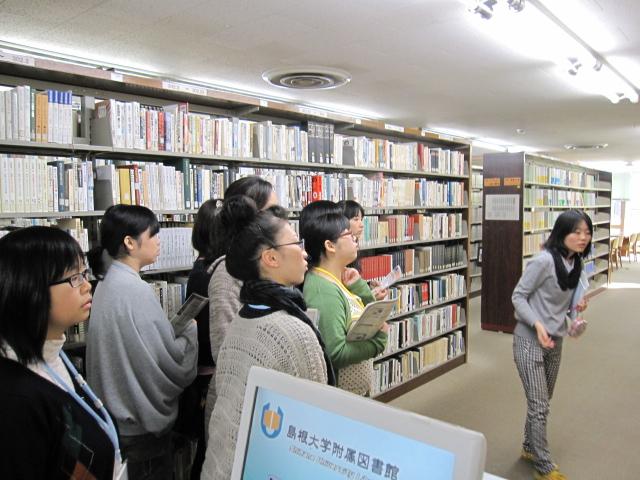 島根大学交流会 09