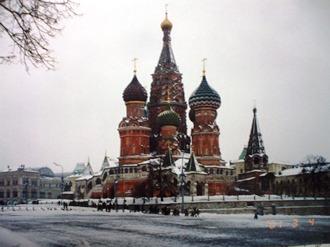 moskvakrasnaya1.jpg