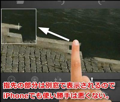 touchretouch_15.jpg