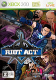 riotact-package (1)