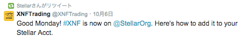 Stellar Re