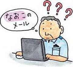 daibu1.jpg