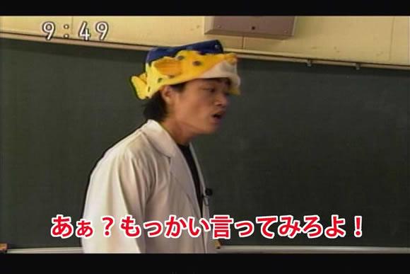 gyogyo2.jpg
