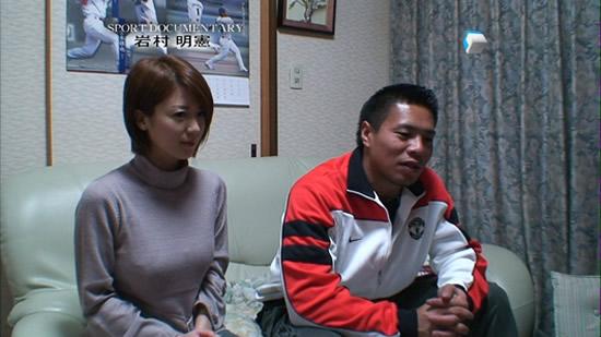 iwakuma5.jpg