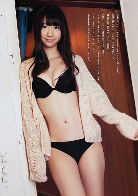 kasiwa6.jpg