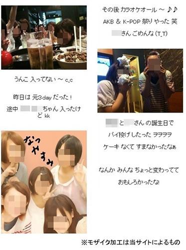 shoko3.jpg