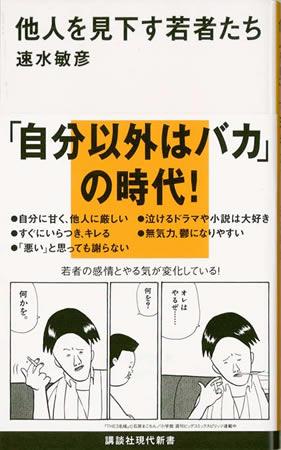 tsubu4.jpg