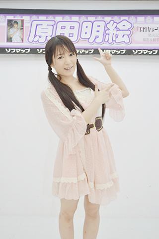 yaeba2.jpg