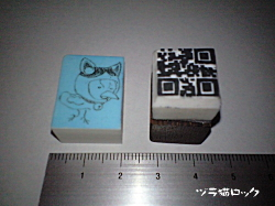 ヅラ猫ピヨタプくんとヅラ猫ロックQRコードはんこ原版