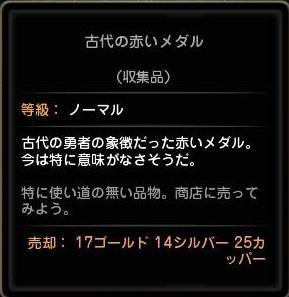 DN 2014-01-23 02-19-04 Thu