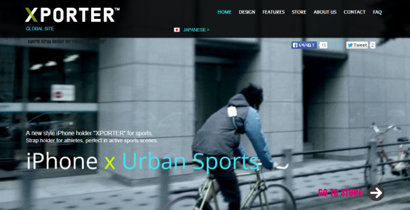 XPORTER Official Site