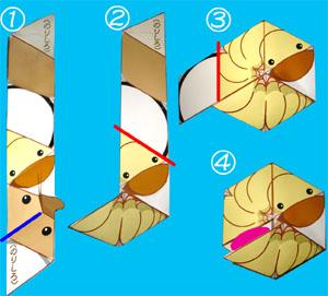 立体かぶとむし 作り方3