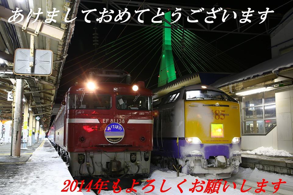 CR1A2157a.jpg