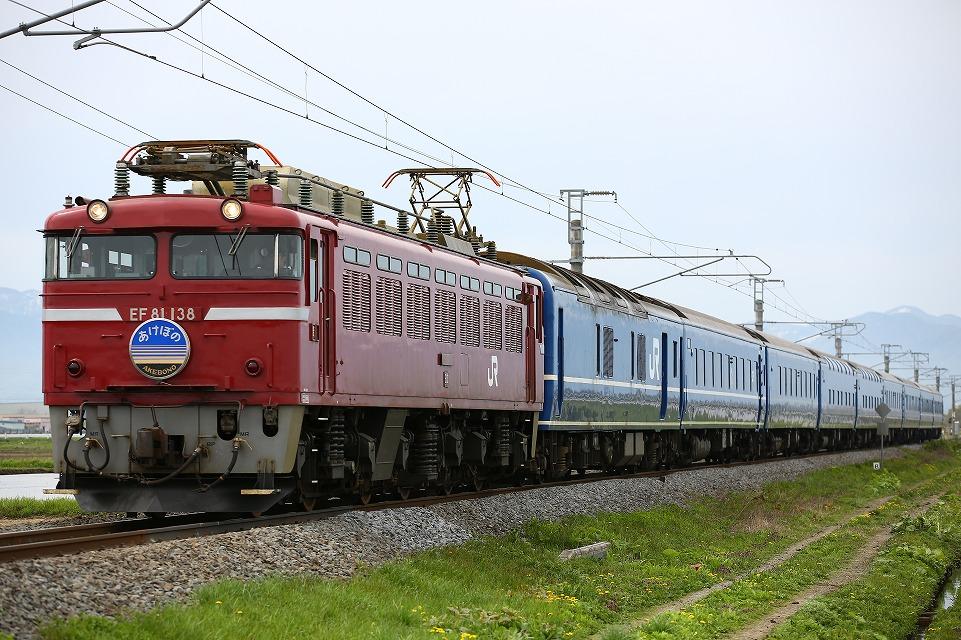 CR1A8780.jpg
