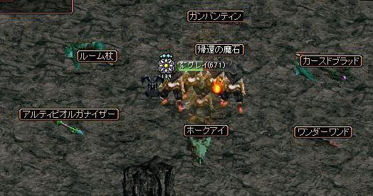 20110325011200bfe.jpg