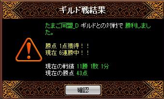 RedStone 11.03.29[02]
