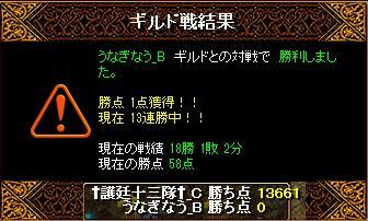 RedStone 11.04.29[00]