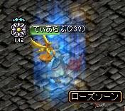 RedStone 11.05.02[01]