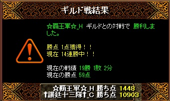 RedStone 11.05.06[01]