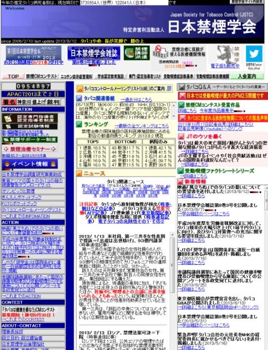 x130815a2.jpg