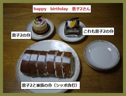 お祝い4 (2)