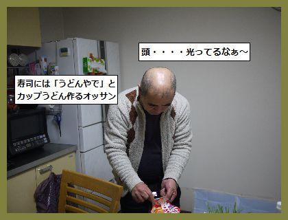 生誕4 (1)