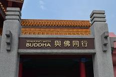 waiking with BUDDA
