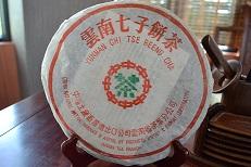 雲南七子餅茶(小)