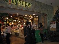 city superセントラル店前