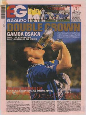 2008年-09年天皇杯優勝