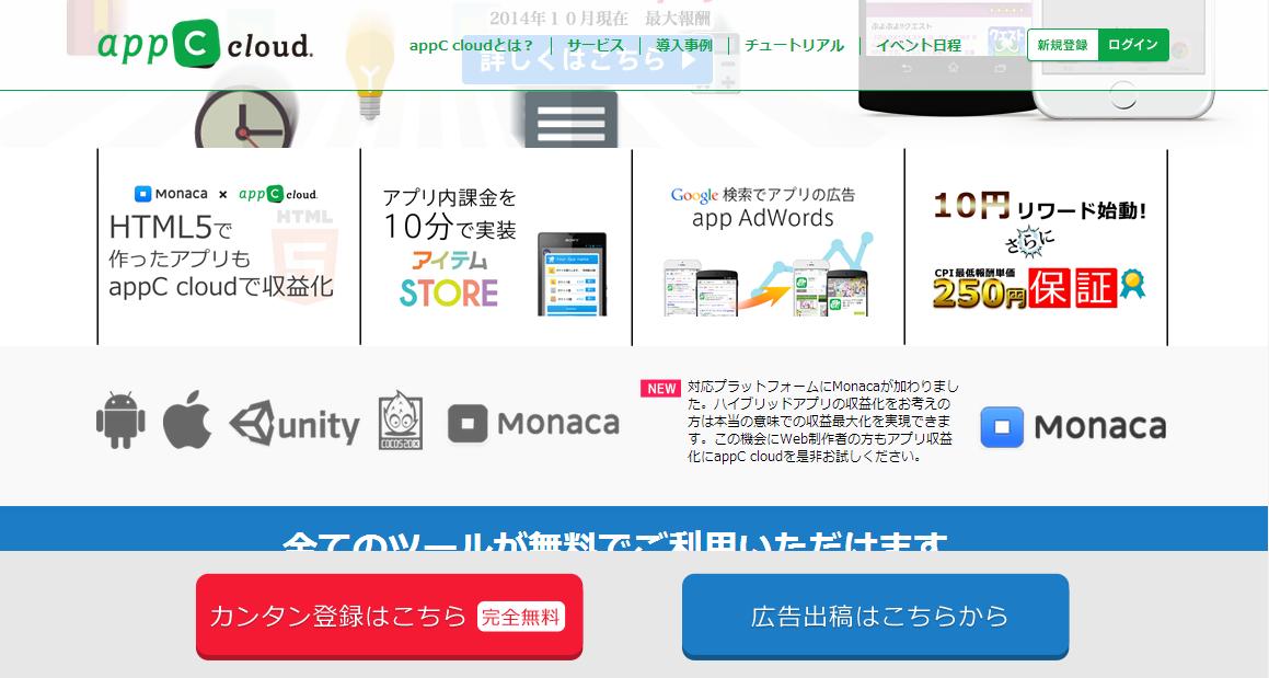 appc0001.png