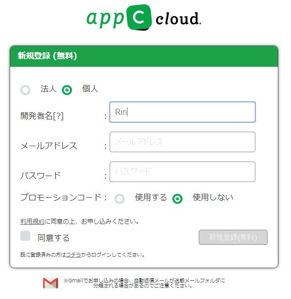 appc0002.png