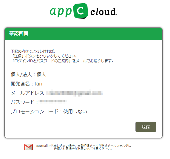 appc0003.png