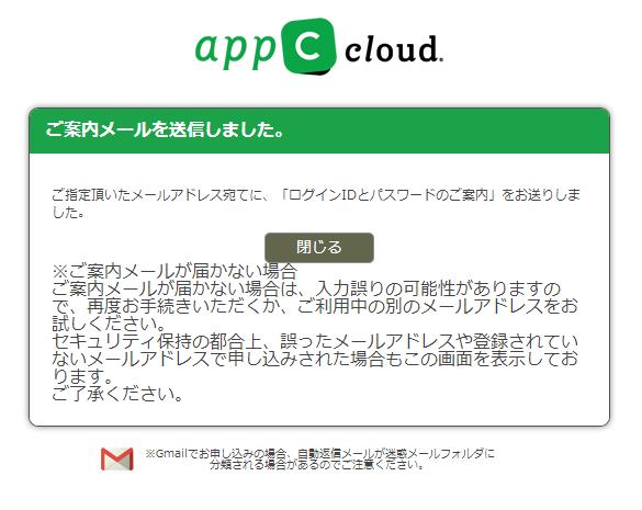 appc0004.png