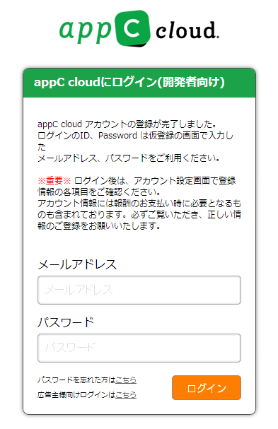 appc0005.png
