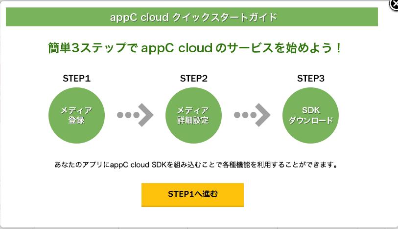 appc0006.png