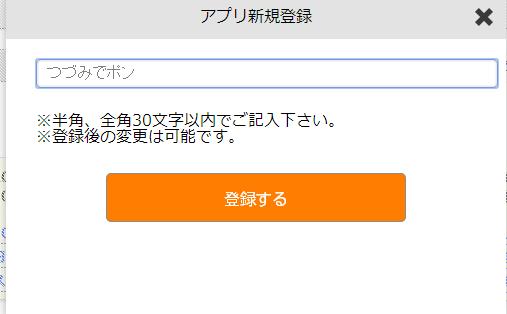 appc0008.png