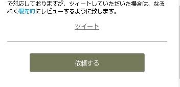 re0007.jpg