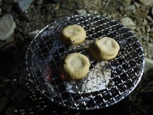 doshi09.jpg